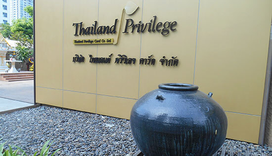 「Thailand Privilege Card Company Limited」の社名板